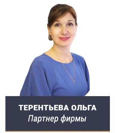 9879к87897